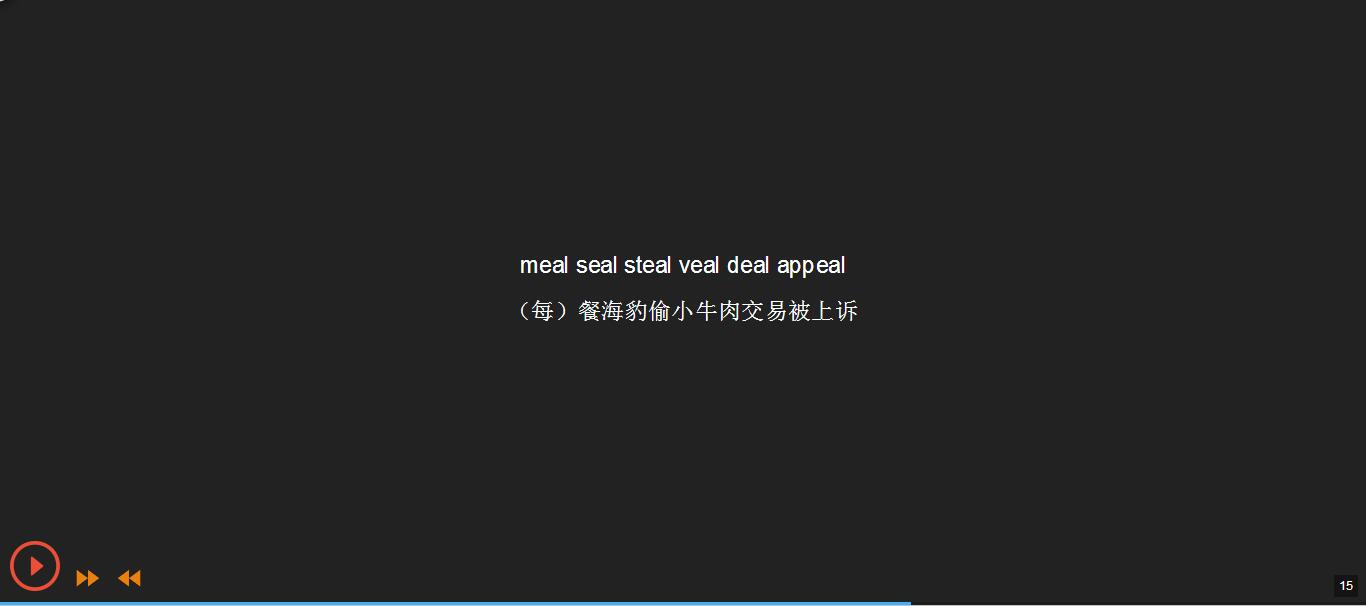 QQ截图20171223103927.jpg