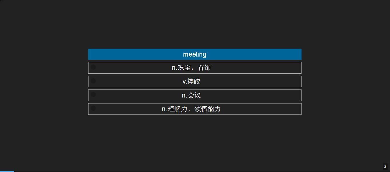 QQ截图20171223104703.jpg