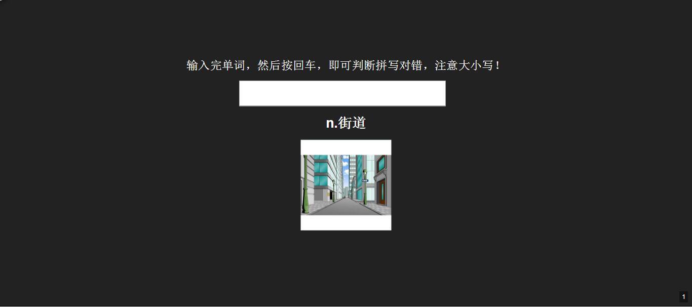 QQ截图20171223104734.jpg