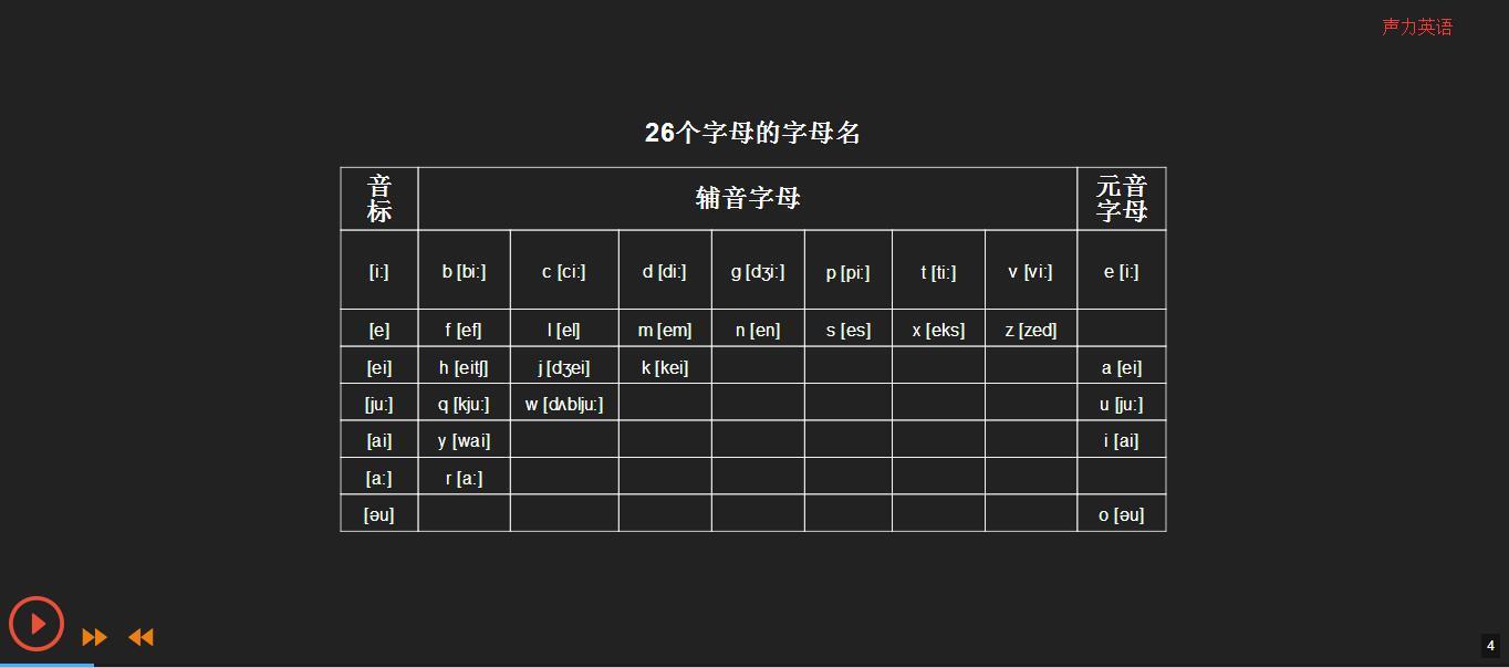 QQ截图20171225105104.jpg